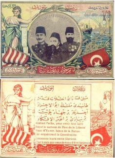 İstanbul y. 1908: Midhat Paşa ve Enver Paşa - İİttihad-ve-terâkki partisinin II. Abdül Hamid Han sultana karşı darbesi kutlıyan afiş.