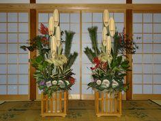 Kadomatsu 門松