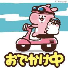 Cartoon Gifs, Cute Cartoon, Chibi, Pink Rabbit, Anime Animals, Magical Girl, Art Boards, Graffiti, Character Design