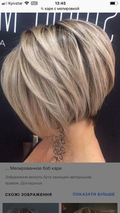 The Top Bob Hairstyles That Will Never Go Out Of Style - Hairstyles Trends Messy Bob Hairstyles, Thin Hair Haircuts, Stylish Hairstyles, Simple Hairstyles, Fine Hairstyles, Short Hair With Layers, Short Hair Cuts, Medium Hair Styles, Short Hair Styles