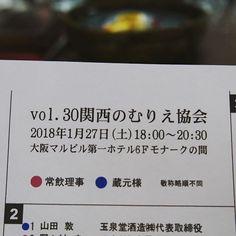 世の中いろんな人がいるもんだ . #関西のむりえ協会 #大阪 #グルメ #gourmet #food #japan #yammy #ノムリエ