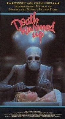 80s VHS Cover Art