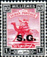 Sudan 1936 Small Camel Postman Official SG O37 Fine Mint Scott O15 Other African and British Commonwealth Stamps HERE!
