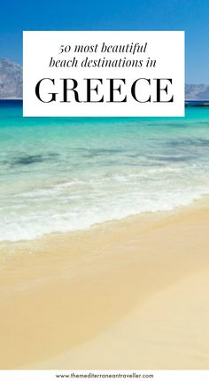 50 Best Beach Destinations in Greece. Are you look for the sandiest beaches most stunning scenery and nicest beach resorts in Greece? Here's a lovely big list of the 50 most beautiful places for a beach vacation in Greece. Beach Vacation Spots, Greece Vacation, Greece Travel, Beach Trip, Greece Itinerary, Beach Vacations, Spain Travel, Europe Travel Tips, European Travel