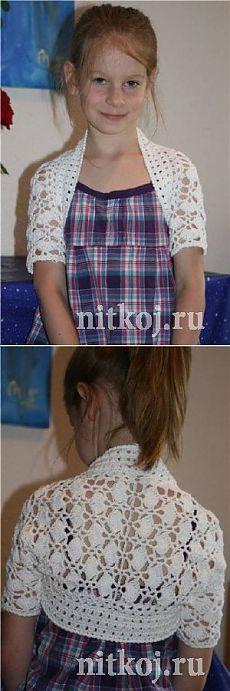 Болеро для девочки » Ниткой - вязаные вещи для вашего дома, вязание крючком, вязание спицами, схемы вязания