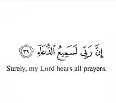 Talk to Allah and tell Him your problem, because only Allah can solve them. Quotes About God, Quotes To Live By, Me Quotes, Motivational Quotes, Qoutes, Muslim Quotes, Religious Quotes, Islamic Quotes, Quran Verses