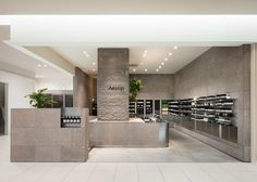 Aesop-store-by-Case-Real-Sapporo-Japan-02