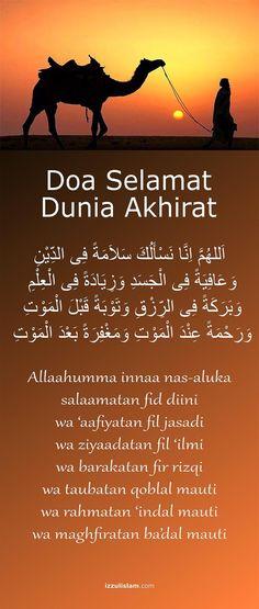 Doa selamat dunia akhirat versi panjang #dua #doowa #doa #islam Hijrah Islam, Doa Islam, Quran Quotes Inspirational, Islamic Love Quotes, Best Quran Quotes, Hadith Quotes, Muslim Quotes, Reminder Quotes, Self Reminder