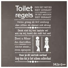 Wall Stickers Toilet, Toilet Wall, Toilet Quotes, Small Toilet Room, Singing Quotes, Funny Pix, New Beginning Quotes, Friendship Day Quotes, Summer Quotes