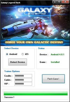 legend Galaxy Legend Hack Tool for Android/iOS