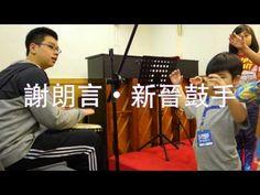 ▶ 天福堂・母親節・主日崇拜 - YouTube by sw 2014may12