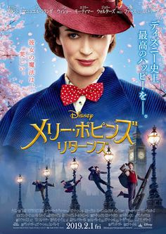 Watch Streaming Mary Poppins Returns : Movies In Depression-era London, A Now-grown Jane And Michael Banks, Along With Michael's Three. Disney Pixar, Disney Films, Hindi Movies, 2018 Movies, Movies Online, Robert Downey Jr, Michael Banks, Jane And Michael, Films Hd