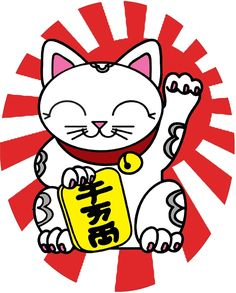 « Maneki Neko : the kawaii lucky cat » par gryffon