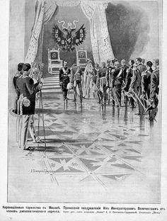 Coronation 1896