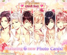 His Room Grab Bag is here! Get new His Room cards to liven up your home screen 💖 ⭐ Midnight Cinderella at the App Store ⭐ ⭐ Midnight Cinderella on Google Play ⭐ Midnight Cinderella, Love Games, Grab Bags, Photo Cards, Anime Characters, Anime Art, Manga, App Store, Google Play