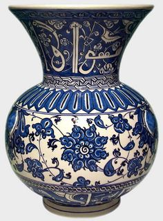 Mosque Lamp Blue and white lotus flowers and rumi design
