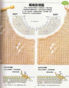 领子与袖子的编织法 – Knitting patterns, knitting designs, knitting for beginners. Baby Knitting Patterns, Crochet Mittens Free Pattern, Knitting Designs, Knitting Stitches, Stitch Patterns, Crochet Patterns, Poncho Au Crochet, Knit Crochet, How To Purl Knit