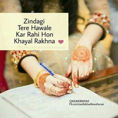 my love guffu. Punjabi Love Quotes, Muslim Love Quotes, Islamic Love Quotes, Love Husband Quotes, Love Quotes For Him, Daughter Quotes, Romantic Poetry, Romantic Love Quotes, Romantic Pics