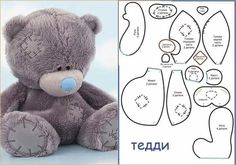 Incredible Home Sewing Crafts Ideas Incredible Home. Incredible Home Sewing Crafts Ideas Incredible Home Sewing Crafts Idea Plushie Patterns, Animal Sewing Patterns, Doll Patterns, Sewing Stuffed Animals, Stuffed Toys Patterns, Sewing Crafts, Sewing Projects, Diy Teddy Bear, Teddy Bear Sewing Pattern