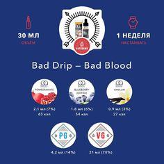 (@vapebombru) в Instagram: «Bad Drip — Bad Blood Изобилие черники, заботливо политое свежим гранатовым соком и присыпанное ванилином. Сочное сочетание, которое позволит прекрасно расслабиться, насладившись этим свежим миксом, особенно в летнюю жару.