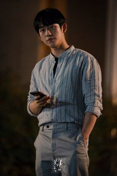 Hot Korean Guys, Korean Men, Asian Men, Handsome Korean Actors, Handsome Boys, Top Drama, F4 Boys Over Flowers, Han Ji Min, Woo Young