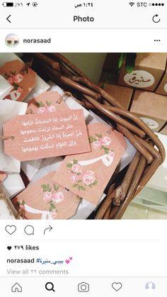 هدية م Baby Lulu, Baby Shawer, Baby Gift Box, Baby Girl Gifts, Eid Cards, Wedding Gift Boxes, Baby Shower Printables, Baby Cards, Creative Gifts