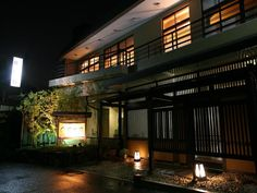 Nara Kakimotoya Ryokan Japan, Asia Kakimotoya Ryokan is a popular choice amongst travelers in Nara, whether exploring or just passing through. The hotel offers a wide range of amenities and perks to ensure you have a great time. All the necessary facilities, including luggage storage, elevator, safety deposit boxes, vending machine, shops, are at hand. Each guestroom is elegantly furnished and equipped with handy amenities. Entertain the hotel's recreational facilities, includ...