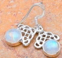 """WELCOME TO CINDERELLA'S REVENGE  BEAUTIFUL ELABORATE LATTICE WORK IN 925 SOLID STERLING SILVER MOONSTONE EARRINGS WITH FRENCH HOOKS. THEY FALL 1 & 3/8""""! THE PERFECT COMPANION PIECE TO OUR RAINBOW MOONSTONERINGS & PENDANTS!MOONSTONE LOVERS & ARTIS..."""