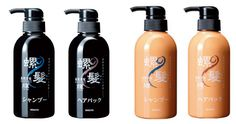 Image result for 白髪染めシャンプー Color Shampoo, Personal Care, Bottle, Image, Beauty, Self Care, Personal Hygiene, Flask, Beauty Illustration