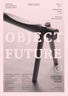 Object Future Australian Design Exhibition | Yellowtrace