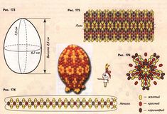 пасхальные яйца из бисера схемы