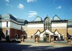 The Tretyakov Gallery is a great museum of the Master Russian artists, located along the art/museum district of Moscow.