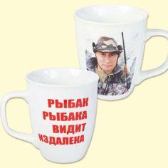"""SHOP-PARADISE.COM:  Tasse """"Putin"""" mit Aufschrift """"Ribak ribaka widit izdaleka"""", 0,4L 4,99 €"""