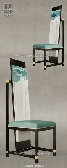 新中式家具 - 荷花主题高背餐椅/单椅 上海新波普-原创品牌,产地上海。订购请联系官方网站www.nupopcasa.com