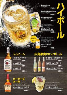 Poster Design Layout, Menu Design, Alcoholic Drinks, Beverages, Menu Flyer, Jim Beam, Drink Menu, Restaurant Design, Lettering