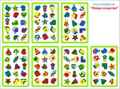 Найди сходство. Настольная игра для детей Cicely Mary Barker, Workshop, It Game, Tic Tac Toe, Games To Play, Activities For Kids, Preschool, Playing Cards, Kids Rugs