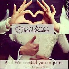 A verse from the Quran about marriage ❤️