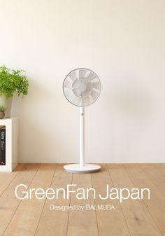 BALMUDA GreenFan Japan | 日本の扇風機。