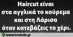 Funny Greek, Lol, Humor Quotes, Greeks, Funny Photos, History, News, Mood Quotes, Fanny Pics