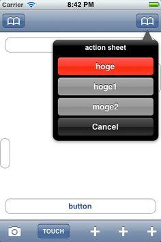 Popover / contextual menu control