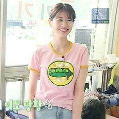 Jung So Min, T Shirts For Women, Tops, Fashion, Moda, Fashion Styles, Fashion Illustrations