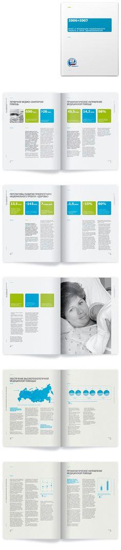 Print Design Inspiration - Annual Report