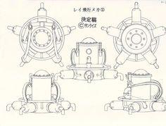 Steamboy: 70+ Original Concept Art Collection
