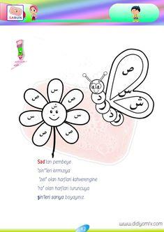 Islamic Cartoon, Book Activities, Sanya, Quran, Preschool, Lettering, Words, Fictional Characters, Learning Arabic