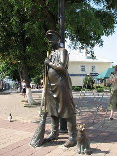 Белгород. Дворник и кот., Люди, Памятники, Белгород