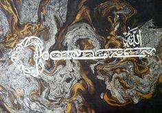 #schlüssel #key #anahtar #bismillah #Acryl #Kalligraphie #calligraphy #hatsanati #Islam #Kunst #art #sanat