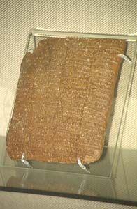 http://mv.vatican.va/4_ES/pages/x-Schede/MEZs/MEZs_Sala08_01_030.html. Lista de raciones de dátiles. Del Irak central, I din. de Babilonia, 32 año del reino de Hammurabi (inv. D721).  Grumo de arcilla en forma de nuez perforada usado para sellar (bulla), que servía para sujetar el cordón que cerraba una caja para tablillas cuneiformes.
