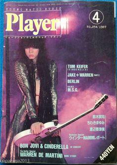 PLAYER 4/1987 Japan Music Magazine Kiss Duran Bon Jovi Cinderella Banfles Regina