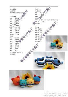 迷你猫 Crochet Patterns Amigurumi, Amigurumi Doll, Crochet Dolls, Crochet Baby, Free Crochet, Crochet Crafts, Crochet Projects, Accessoires Divers, Crochet Backpack