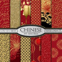 "$4 - 2015 Chinese New Year Printable Paper Pack. Includes 12 printable New Year's Eve scrapbook or party papers that feature: Chinese symbols, lanterns & landscapes; champagne glasses & bokeh; fireworks; confetti; ribbons; red and gold glitter; and a paper with a goat head as the ""2"" in the ""2015"" text—2015 is the year of the goat in the Chinese New Year."